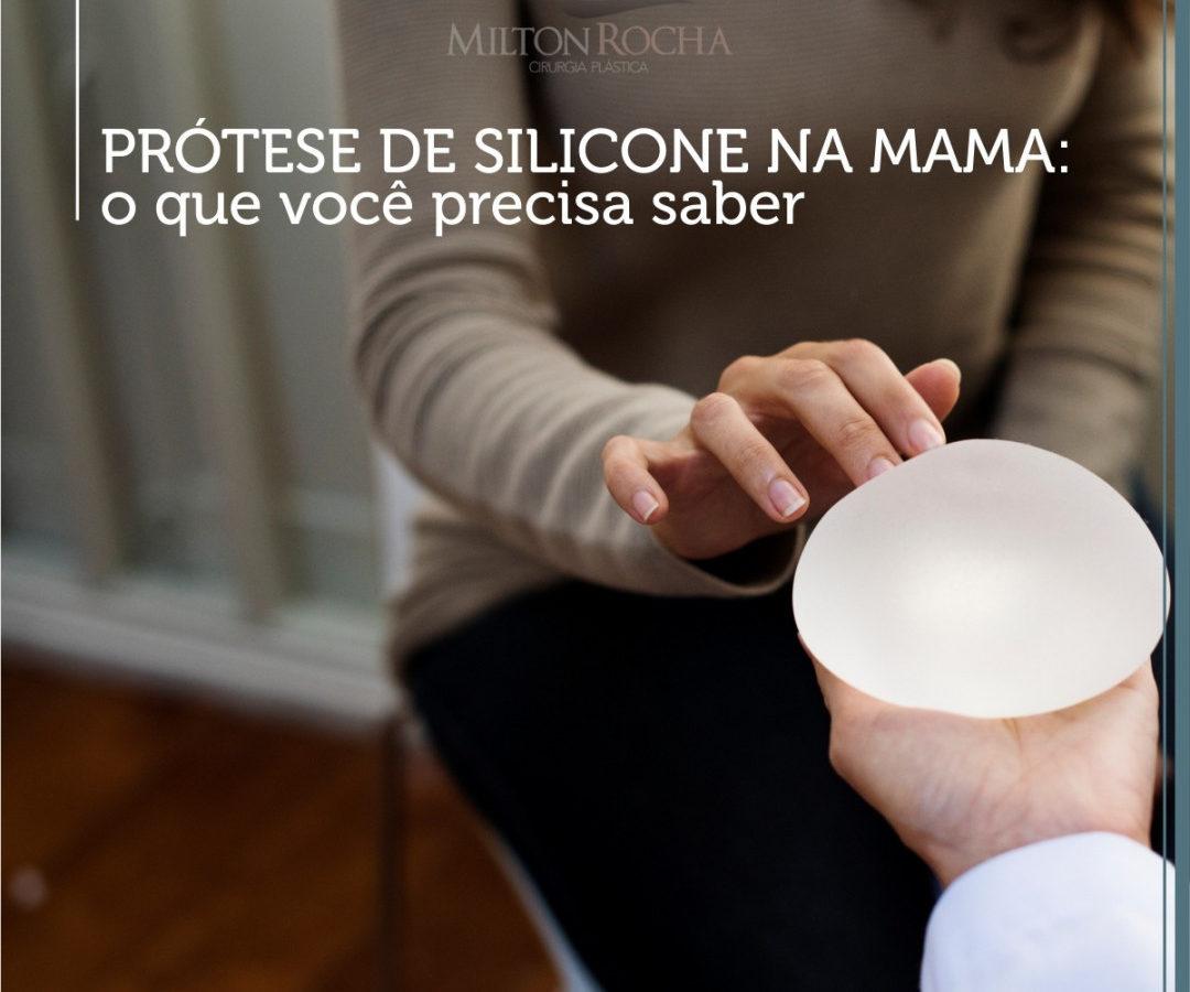 Prótese de silicone na mama: o que você precisa saber