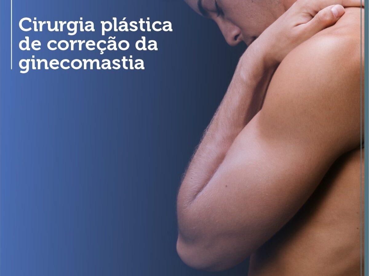 Cirurgia Plástica Recife - Ginecomastia - Cirurgia Plástica de correção da ginecomastia.
